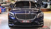 MERCEDES BENZ S 550 4MATIC LWB | 2016