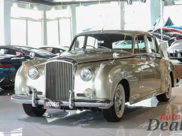 1956 Bentley S2 | Ultra Low Mileage