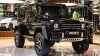 Mercedes-Benz G 500 4X4² | GCC – Low Mileage | With Warranty & Service Contract