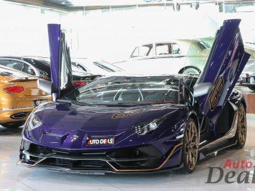 Lamborghini Aventador SVJ Coupe | Ultra Low Mileage