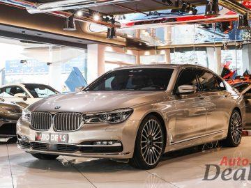 BMW 740 Li | GCC – Low Mileage | Under Warranty & Service Contract Aug 2022