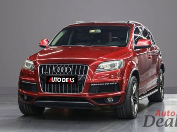 Audi Q7 S Line | GCC – With Full Service History