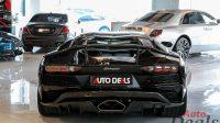 Lamborghini Aventador S Coupe | GCC – With Warranty | Ultra Low Mileage | full Service History