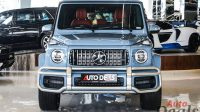 Mercedes Benz G 63 AMG | 2021 – Brand New – GCC | Very Special Color | With Warranty and Service
