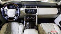 Range Rover Vogue SC Autobiography SV   GCC – Full Option   Full Service History