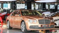 Bentley Flying Spur W12   GCC – Very Low Mileage