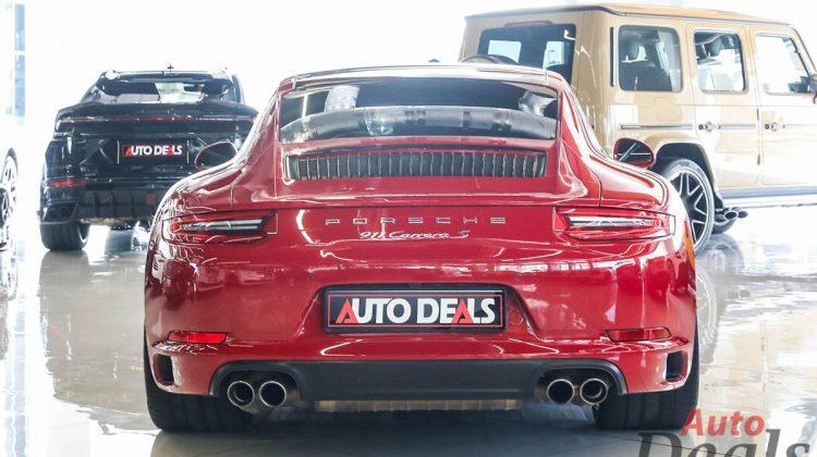 Porsche 911 Carrera S | GCC – Under Warranty | Full Service History